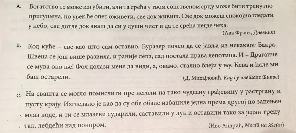 Srpski jezik - neformalni govor