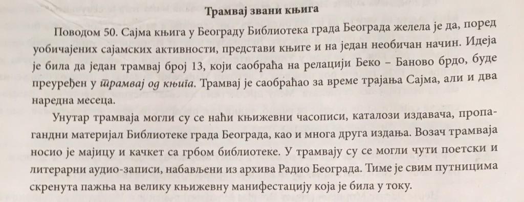 Srpski jezik - tramvaj zvani knjiga