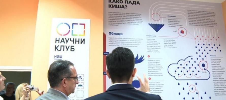 Otvoren osmi po redu Naučni klub u Srbiji