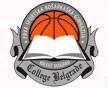 Prva kosarkaska gimnazija koledz logo