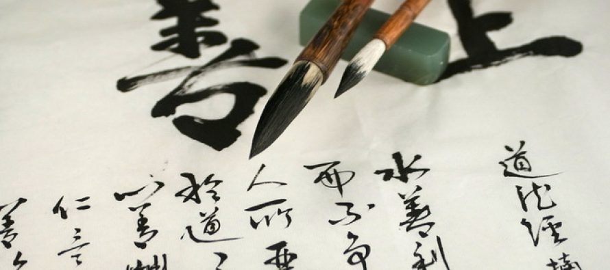 Kineski jezik za smederevske gimnazijalce
