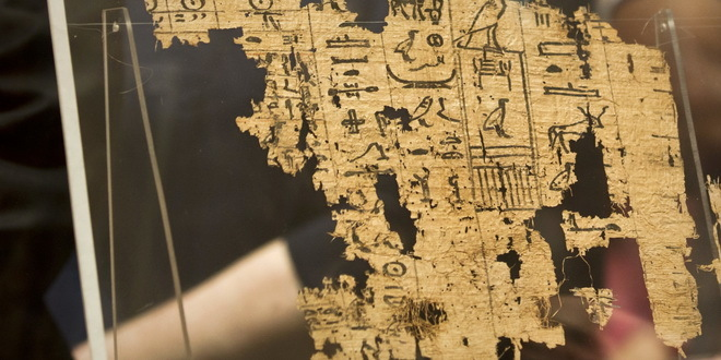 Najstariji papirus - star 4.500 godina