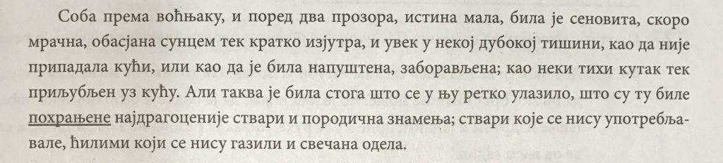 Odlomak srpski jezik