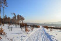 Zanimljivosti o Sibiru!
