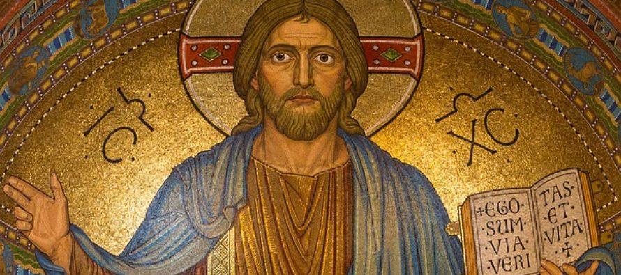 Kako je izgledao Isus Hrist?