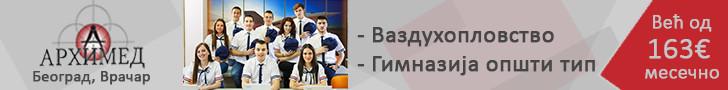 Baner-1