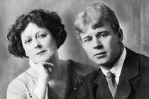 Na današnji dan rođen pesnik Sergej Jesenjin