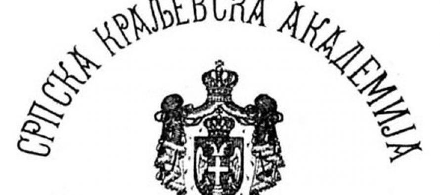 Na današnji dan, 01. novembra – osnovana Srpska kraljevska akademija