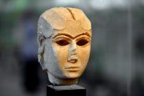 Maska iz Varke